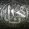 13 - Al Madad Ya Rasul Allah
