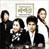 My Girl OST ~ Chum Boo Tuh