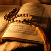 Download صوت اذان جميل جداً جداً جداً ومؤثر بصوت القارئ حذيفة أحمد عبدالقادر The Athan - beautiful voice Mp3