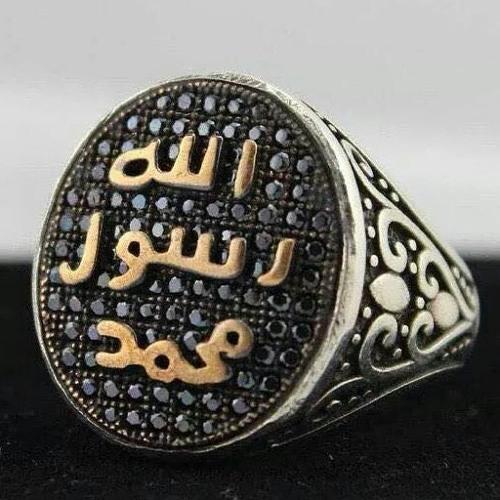 انت نور الله فجرا انشودة جميلة للمنشد ماهر زين By Almaturidiya