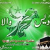 Idreesia - Naat - Ishq-e-Ahmed (saw) hai jis dil mein