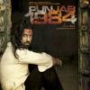 Awwal Allah Noor Upaya - Sukhwinder Singh - www.punjabirangmanch.com