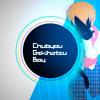 【Dari】 Young Disease Outburst Boy / 厨病激発ボーイ 【歌ってみた】 (Cover)