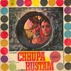 Main Hoon Chui Mui - Asha Bhosle - Chhupa Rustam 1972