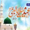 Jashn E Amad E Rasool (S.A.W) Naat by Sibte Hassan