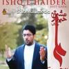 Jang e Khyber By Mir Hassan Mir.mp3