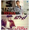 Stan Feat. Giorgos Mazonakis - Otan Ogapas & Terma (Dj Renato Belts)