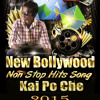 03.NEW BOLLYWOOD NON STOP MIX (2) BY DJ HARI SURAT