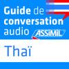 Thai - En taxi ou en Tuk Tuk