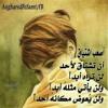 Download رامى جمال.. فتره مش سهله Mp3
