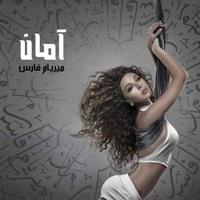 Ahmed Helmy Myriam Fares - 01.Nifsi Aoulhalak Artwork