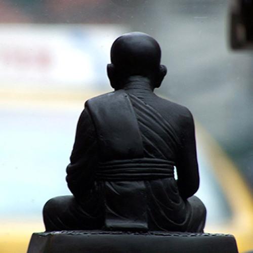 אם תפגוש את הבודהה בדרך - קהלת