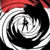 007 Skyfall - James Bond Theme (Instrumental Demo)