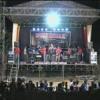 Goyang Morena Mix Koplo Ala Nusa Indah at Dian Mahesa mp3