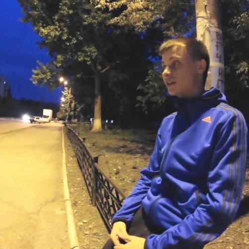 Сережа Местный Гамора  Ай текст песнислова