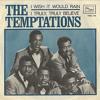 David Ruffin & The Temptations - I Wish It Would Rain (Ative Funky Blues Remix)