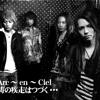 L'Arc~en~Ciel - MY HEART DRAWS A DREAM Cover by Chris