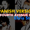 L'Arc~en~Ciel - THE FOURTH AVENUE CAFE (Español) by Chris