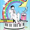 Studio Ghibli Music Box Collection 3 スタジオジブリ オルゴール・コレクション