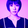 Utada - Taking My Money Back(Chopped and Screwed)