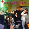 Apink Good Morning Baby 알람