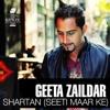 I Got 5 On Seeti - Miss Pooja & Geeta Zalidar