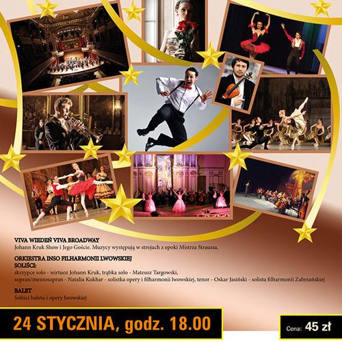 """Koncert karnawałowy """"Viva Wiedeń Viva Broadway"""" w CKE"""