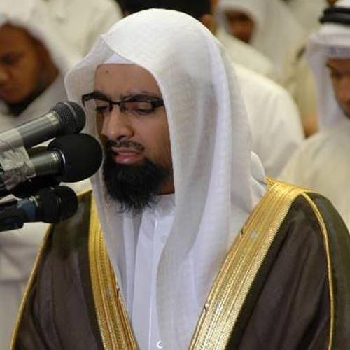 Quran Nasser Al Qatami القرآن الكريم بصوت الشيخ ناصر القطامى By Sahaby Team