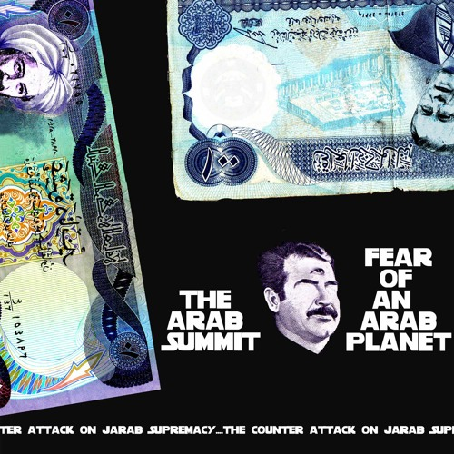The Summit - Fear of An Arab Planet