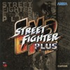 Street Fighter EX2 Plus OST The Infinite Earth Theme