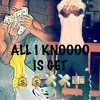 Dolo Ft Drock- All I Know