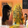 Flashing Lights Part II - Kanye West & Charlie Wilson Feat. The Ps