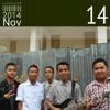 Cover rhoma irama penasaran (The Pick)