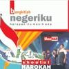 Shoutul Harokah 6- Indonesia Memanggil