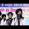 Moko Tar Le Rama Taar Le By Bhai Gagandeep Singh Ji Sri Ganga Nagar Wale Live Recording mp3