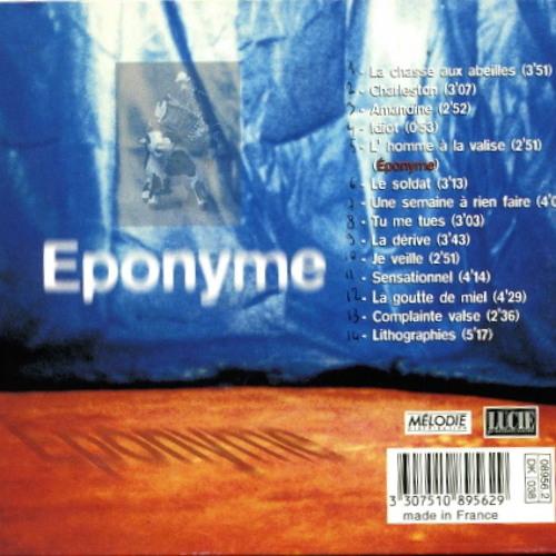 Eponyme - Garage Rigaud (1998)