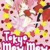Tokyo Mew Mew-Strawberry Power-Ichigo Momomiya