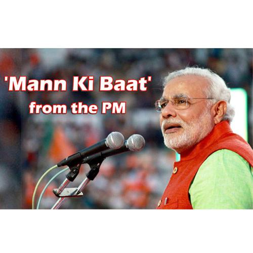 Mann Ki Baat - 3rd October 2014 - Hindi