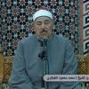 تجويد سورة الكهف لفضيلة الشيخ الطبلاوي . Quran recitation of Surat Al-kahf (cave) by Sheikh tablawi
