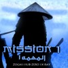 Devils Music ( Mission 1 | المهمة 1 )Prod By Devils Music