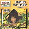 Mary McCreary - Singing The Blues (reggae)