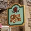Crown & Crest Gift Shop - EPCOT