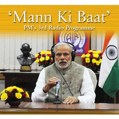 Mann Ki Baat - 14 December 2014 - Hindi