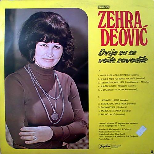 Zehra Deović, Po mjesečini, kraj šimšira (kompletan tekst)