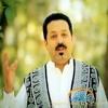 Warawee Lasoona -256kbs- Daud Hanif
