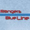 Rangers Blue Line: NBC's Pierre McGuire calls in