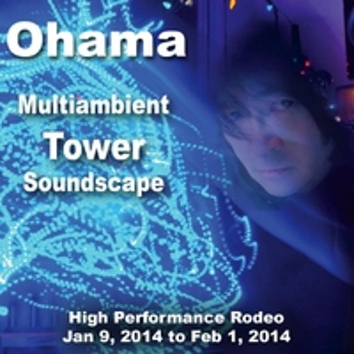 Multiambient Tower-Trees Soundscape (3 minute sample)