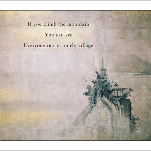 From the mountain [Naviarhaiku 054 - If you climb the mountain]