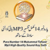 Download Darse#387 Surah Hijr #4 Mehfooz Kitabain 22 January 2012 Mp3