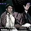 Rutha Ee Rahan Per Hujan Hayat - Ustad Mohammad Yousuf mp3